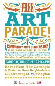 Community Arts Centers Spotlight: Baker Hunt
