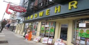 Shop Local :: Landwehr Hardware & Toys