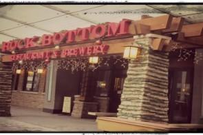 Cincinnati Dining :: Rock Bottom Brewery