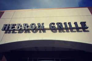 Hebron Grille
